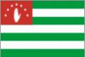 abhazya-vizesi