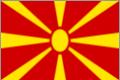 makedonya-vizesi