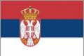 sirbistan-vizesi
